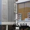 写真いろいろ 196 渋谷〜新宿