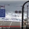 津波被害シミュレーション動画