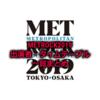 【完全版】METROCK(メトロック) 2019出演アーティスト・タイムテーブル一覧!詳細も紹介