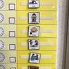 【視覚支援】絵カード☆スケジュール