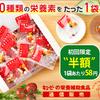 30種類の栄養素 簡単補給サプリ 有名メーカーからお手頃価格 健康・美容・ダイエット