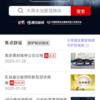【新型コロナウイルスの流行】中国で飛び交うデマまとめ