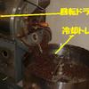 珈琲屋がお客さんにコーヒー豆焙煎について知っていて欲しいと思う5つの事柄