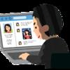 塾長ブログは宣伝とけん制とストレス解消の道具