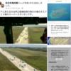 軍事強化が進む伊江島