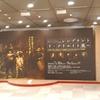 横浜そごう美術館で、夏休みの自由研究にピッタリ!「レンブラント リ クリエイト展」