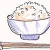 玄米を主食にする効果と生菜食