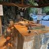岐阜県屈指の泉質を有する温泉