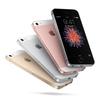 EXPANSYSでSIMフリーiPhone SE 64GBが週末限定セール
