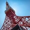 発見!60周年をむかえる東京タワーの新たな楽しみ方とは?