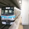 浄水のえきのまわりと豊田線 - 2017年10月みっか