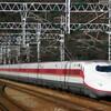 ウソ電-N700系「政府専用新幹線」