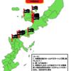 沖縄フルスロットる 〜 脱サラレバーON!の沖縄回胴日誌 〜 #14 サンシャイン水釜店