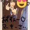 藤木愛|アキシブProject 97本目LIVE(2019/12/12)