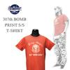 アメリカ陸軍航空隊 × バズリクソンズ【BUZZRICKSONS】 × 半袖Tシャツ!