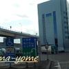 九州車中泊出発(1月22日)