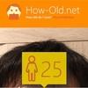 今日の顔年齢測定 89日目