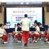 京都市消防音楽隊の防火ふれあいコンサート ゼスト御池(2020/02/25)