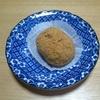 正月の和菓子 十勝あんこのサザエのおはぎ より。