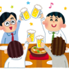 【忘年会】飲み会バックレのプロが2次会のバックレかたを伝授します。