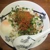 カラシビつけ麺(神田):カラシビまぜそば
