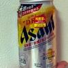 「アサヒスーパードライ 生ジョッキ缶」の巻