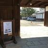 京都御苑のグラウンド