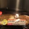 チーズをのせたカレードッグ