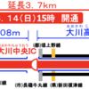 福岡県 国道208号 有明海沿岸道路の大川東IC~大野島IC間が開通