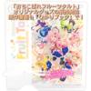 「おちこぼれフルーツタルト」オリジナルグッズの販売開始、原作漫画も「ひかりブック」で!