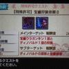 【MHXX】最小金冠コンプへの道㉗(最終回!) 宝纏ウラガンキン&青電主ライゼクス