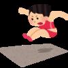 あのカリスマコーチ「原田隆史」の「自分を変えるレッスン」が【無料オファー!?】