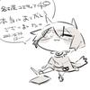 名古屋コミティア49、お疲れ様でした