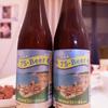 75-Beer