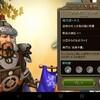 CivRev2 モ連征服記 ep1 モンゴル5000年の歴史