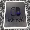 任天堂switch ダイソーのゲームカードケースを高級風に見せてみる! カッティングシート貼り
