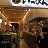「十勝豚丼いっぴん」 しょうが焼きより絶対豚丼!!!!!!@札幌駅