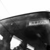 ついに念願の北海道乗り鉄の旅へ(10)[5日目前編・根室本線  代行バスに揺られて]