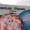 チームラボ プラネッツ TOKYO|デジタルアートが綺麗なインスタ映えスポット!