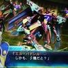 魔装機神III◇プレイ記録 その十 〜 エル・バドレル戦 〜