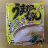 『ラーメン大好き小泉さん』を、観ながら食べるラーメンの美味いことったらない。