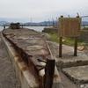 軍艦防波堤(響灘沈艦護岸)を訪れた記録