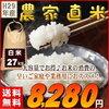 ブレンド米を買うならココです