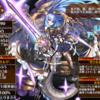 A:竜姫メリュジアナ 覚醒