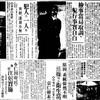 じじぃの「韓国・親北派と保守派の対立・文在寅政権が進める積弊清算とは!プライムニュース」