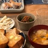 トースト、野菜の納豆炒め、マカロニサラダ、ブリの塩焼き、かぼちゃと揚げの味噌汁