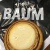 TheBAUM チーズインザバウム
