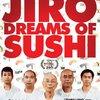 Netflixおすすめドキュメンタリー『二郎は鮨の夢を見る』