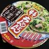 サンポー 井手ちゃんぽん本店監修カップ麺