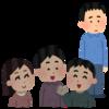 コミュ症・人見知りの治し方を元コミュ障が教える